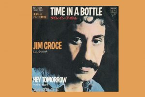 "Jim Croce mit ""Time In A Bottle"" in den Song-Geschichten 322"
